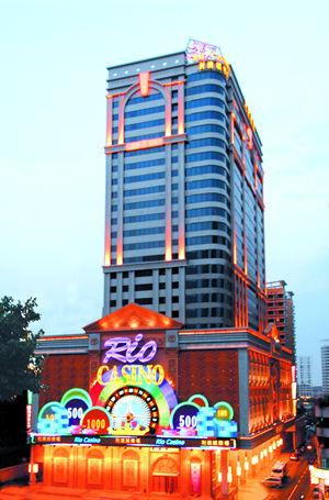 Hotel Casino Macau Rio